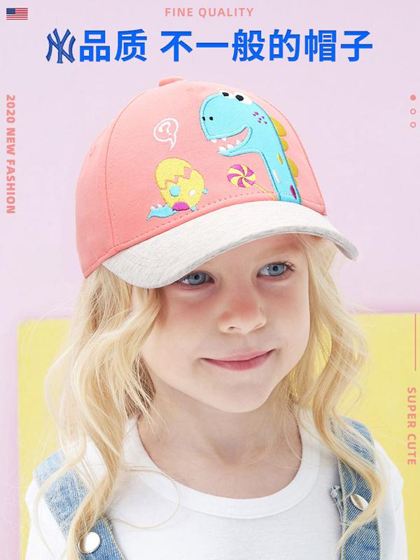 CAPCARPO 童帽产品系列