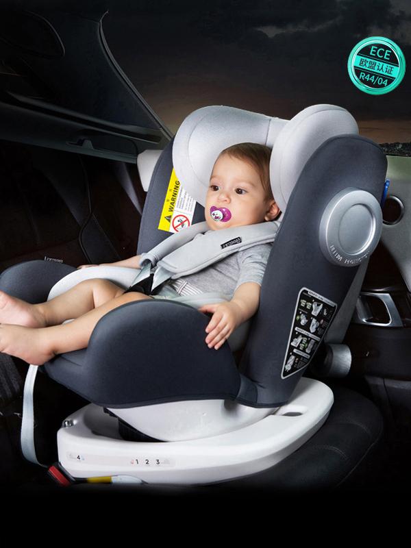 睿貝兒汽車安全座椅
