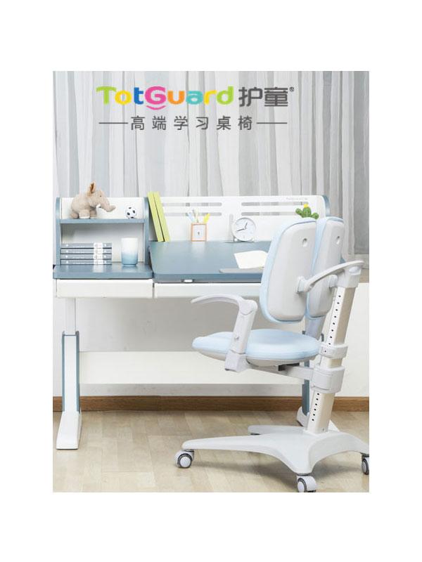 護童學習桌椅