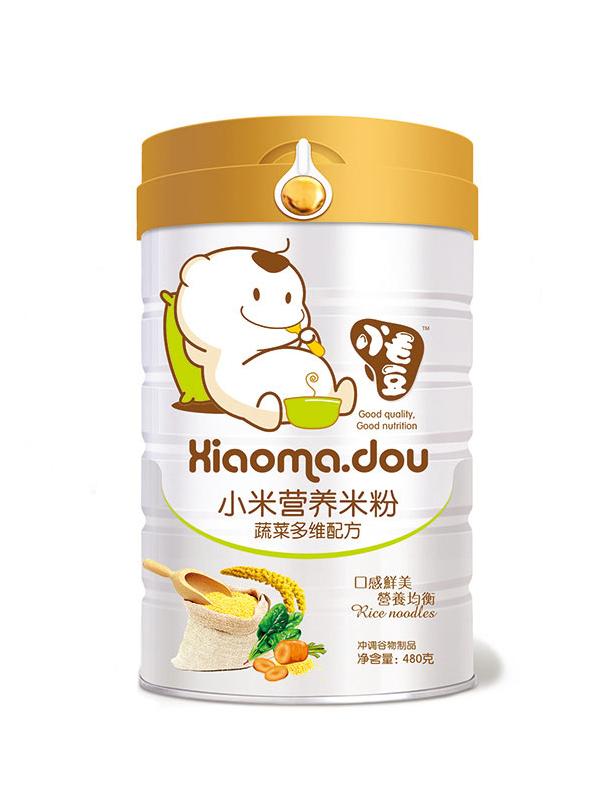 小毛豆婴童营养品