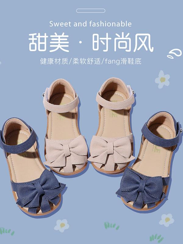 百丽童鞋2021夏季新款展示
