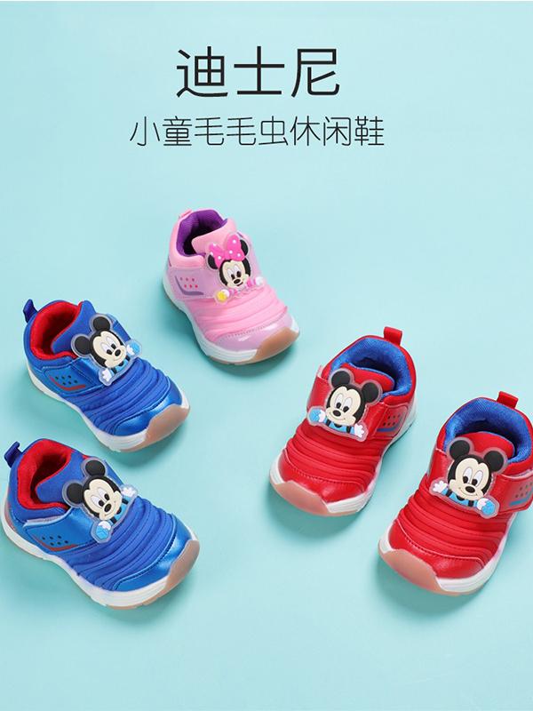 迪士尼童鞋2020年新品