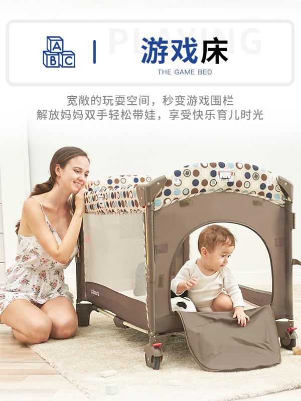 瓦德拉嬰兒床產品展示