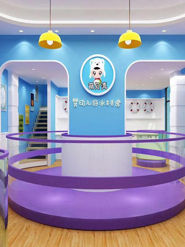 萌貝灣嬰幼兒游泳館展示