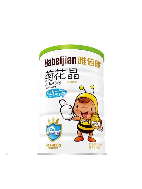 雅倍健嬰童營養品