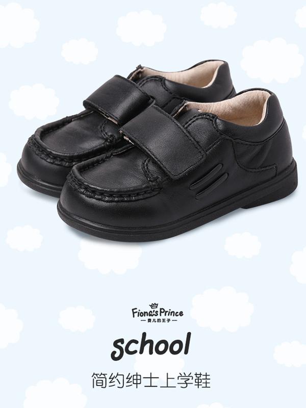 費兒的王子兒男童演出鞋英倫風真皮上學鞋