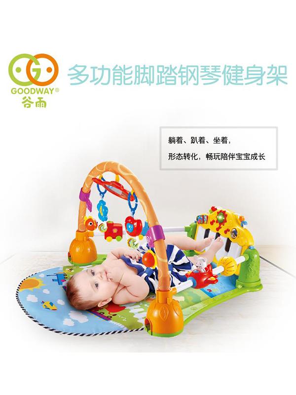 谷雨嬰幼兒玩具全品類