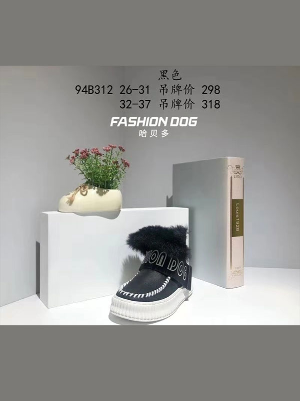 哈貝多童鞋2019新款上市