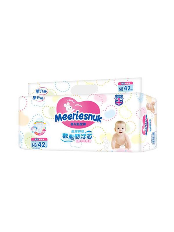 花王Meriiessnuk嬰兒紙尿褲