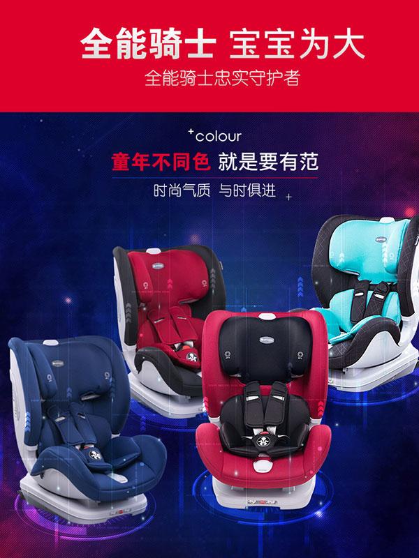 環球娃娃安全座椅2019爆款上市