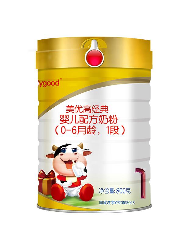 美优高奶粉系列