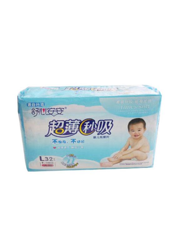 舒心安安母嬰紙尿褲新推出
