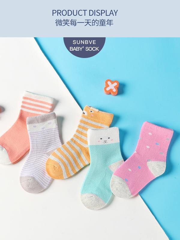 旭威儿童袜子系列