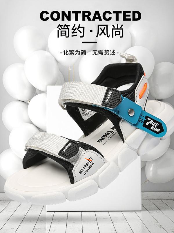 七波辉2020夏季新款男童鞋儿童沙滩鞋