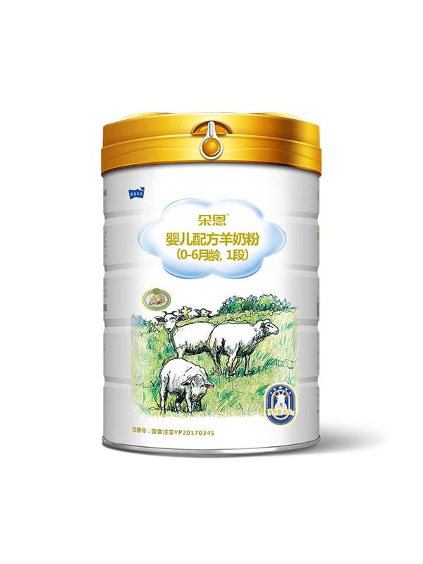 朵恩幼儿配方羊奶粉800克系列