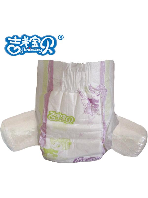 吉米寶貝嬰兒紙尿褲新品