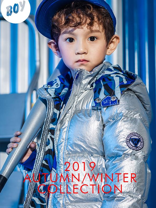 海威迩2019秋冬新品