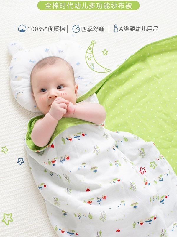 全棉时代婴童棉被2020火爆上市