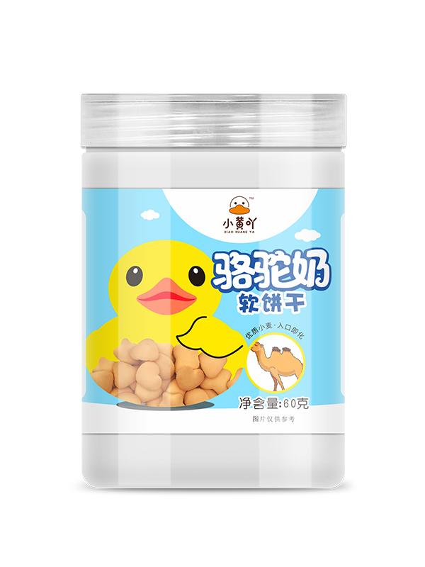 小黄吖饼干