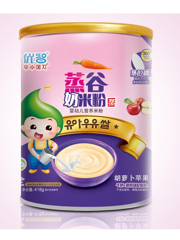 優智嬰幼兒營養蒸米粉