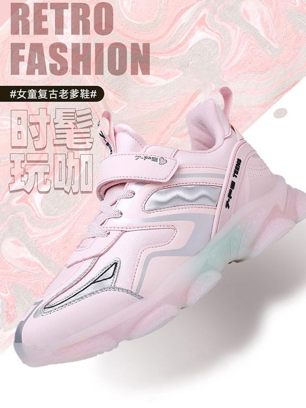七波辉童鞋2020爆款上市