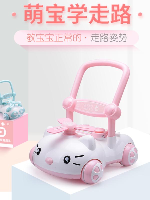 A+B嬰童用品學步車