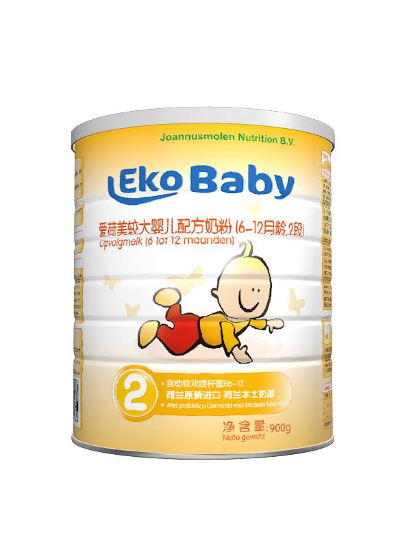 愛荷美奶粉系列