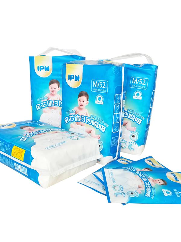 IPM嬰兒紙尿褲新品