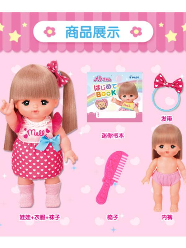 咪露芭比娃娃2019新品上市