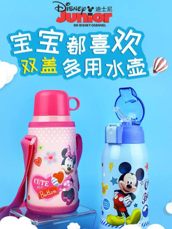 迪士尼儿童水壶火爆上市