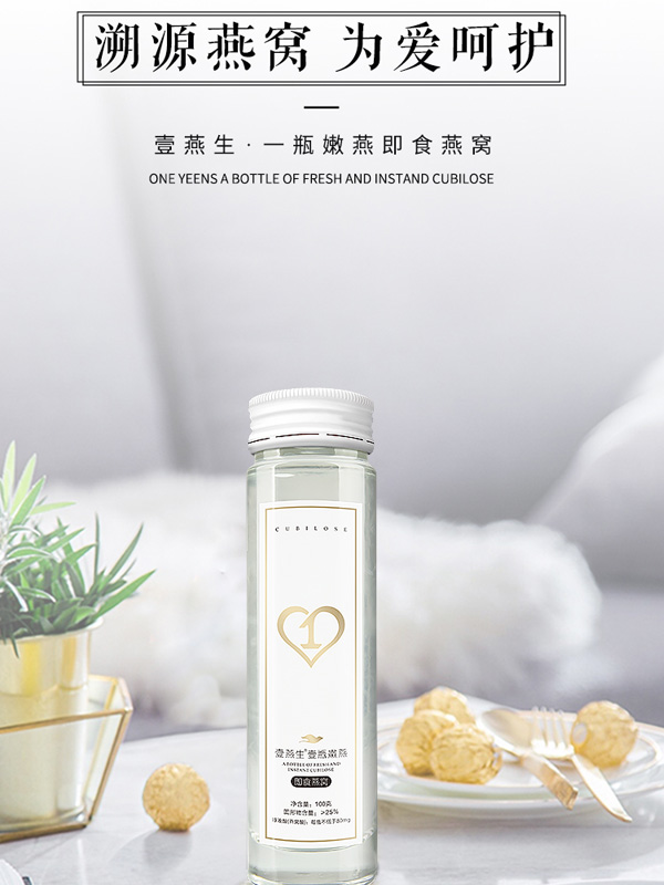 One Yeens/壹燕生孕妇护理系列