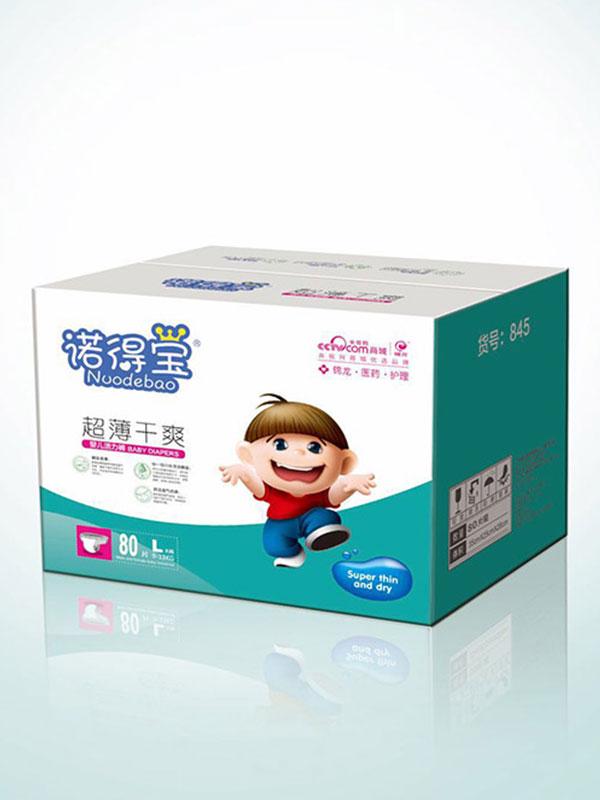 諾得寶嬰兒紙尿褲新品推出
