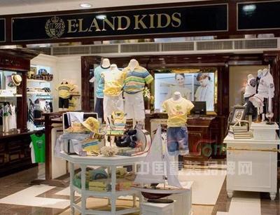 ELAND KIDS