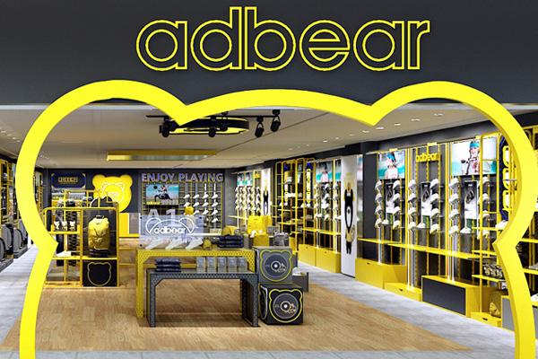 阿迪熊店鋪形象