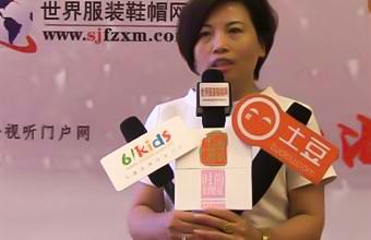 61kids采訪甘肅分公司負責人