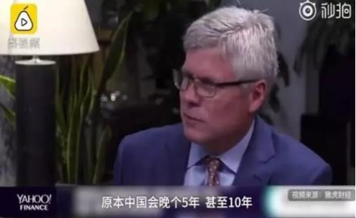 【J日报】劲爆!埃尔克森正式加入中国足球队!
