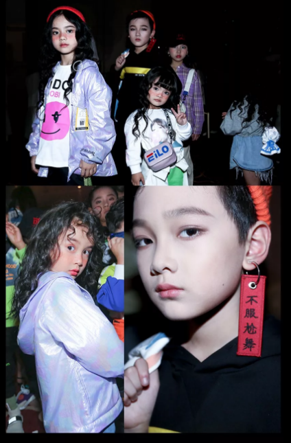 不可比喻童裝BCOBI 2020 S/S 與未來對話:少年潮則中國潮