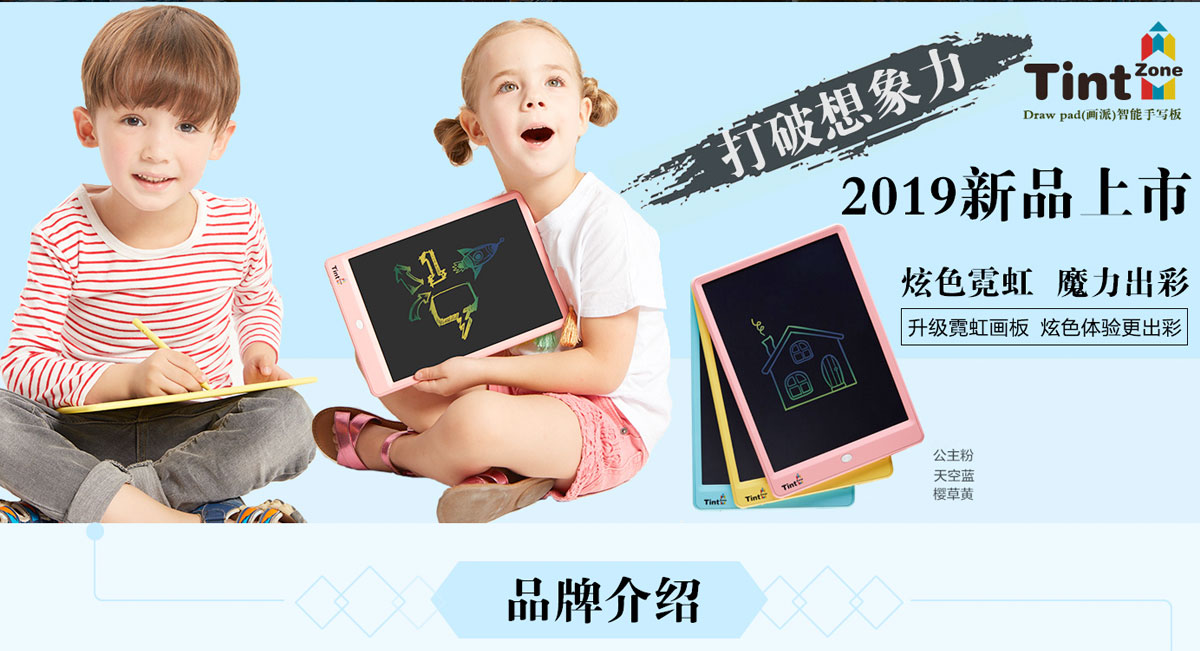 讓中國的每一個家庭,都能用上歐美優品