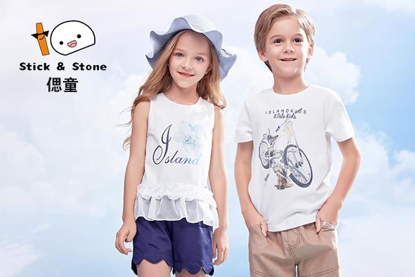 stick&stone童装
