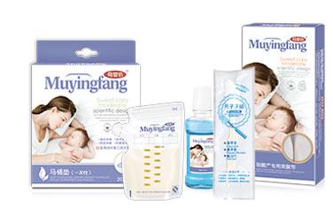 母嬰坊致力于母嬰健康成長事業