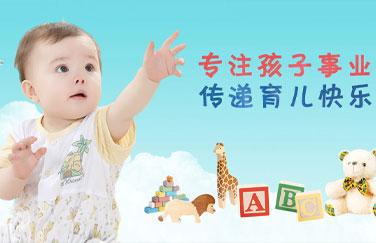 愛嬰島嬰童用品