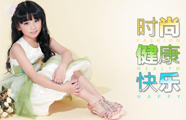 中國時尚童鞋領先品牌 四季熊童鞋