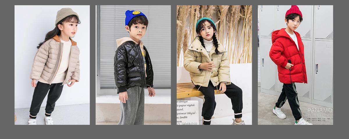 造全球個性時尚第一品牌
