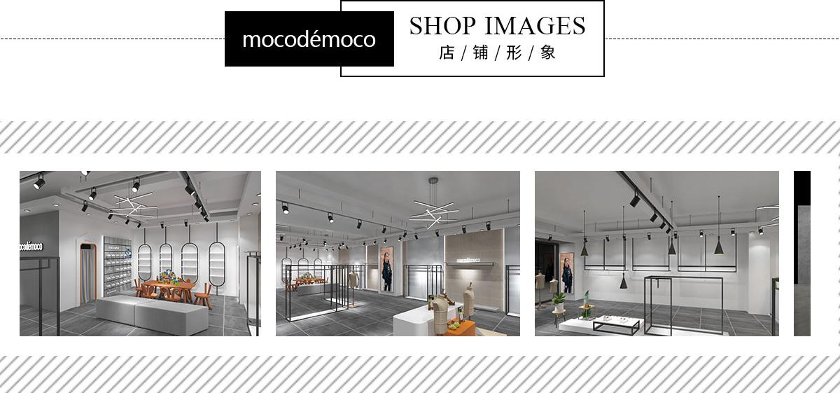 mocodemoco童装将全面布局国内童装市场