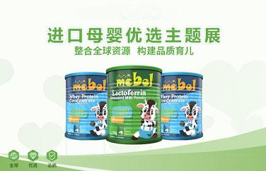新西蘭原裝進口曼仕寶營養品