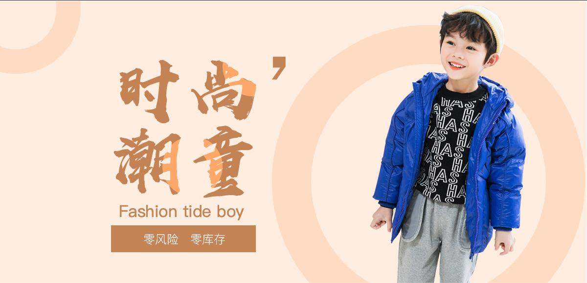 造全球个性时尚第一品牌