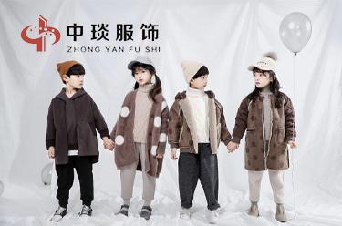 中琰服饰童装