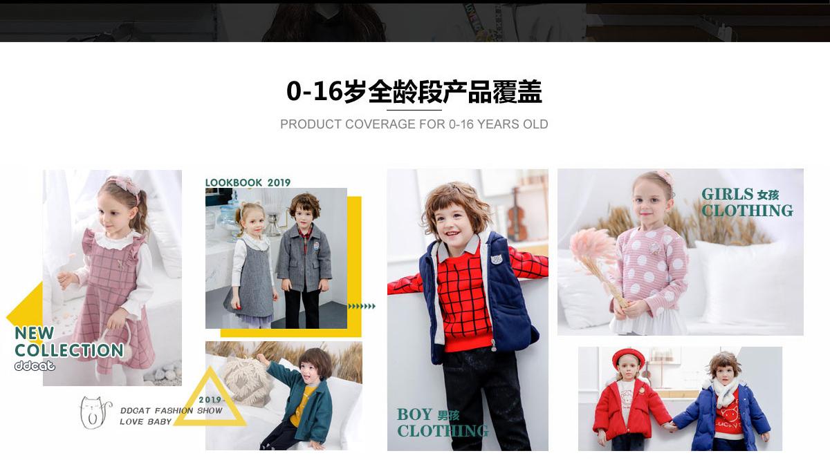 中國十大童裝品牌 叮當貓