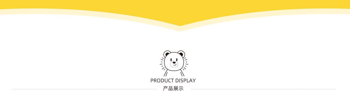 十大童裝品牌:杰米熊